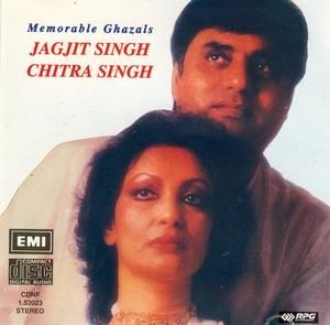 Jagjit Singh And Chitra Singh Ghazal Mp3 Free Download - Mp3Take
