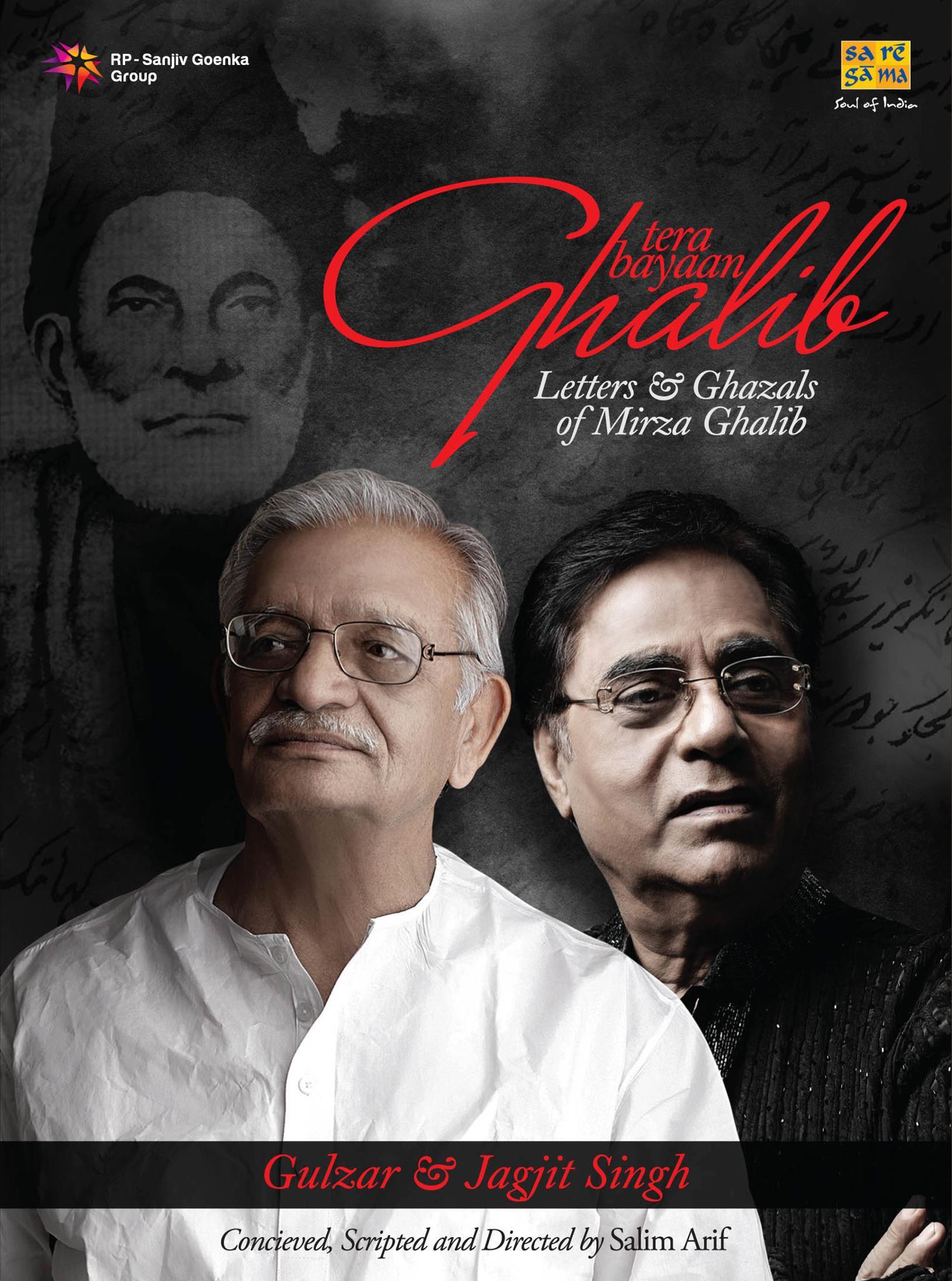 Jagjit Singh & Gulzar [ C.D'S Now