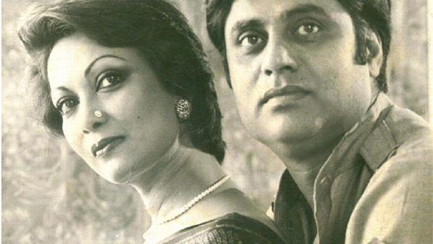 Chitra Jagjit